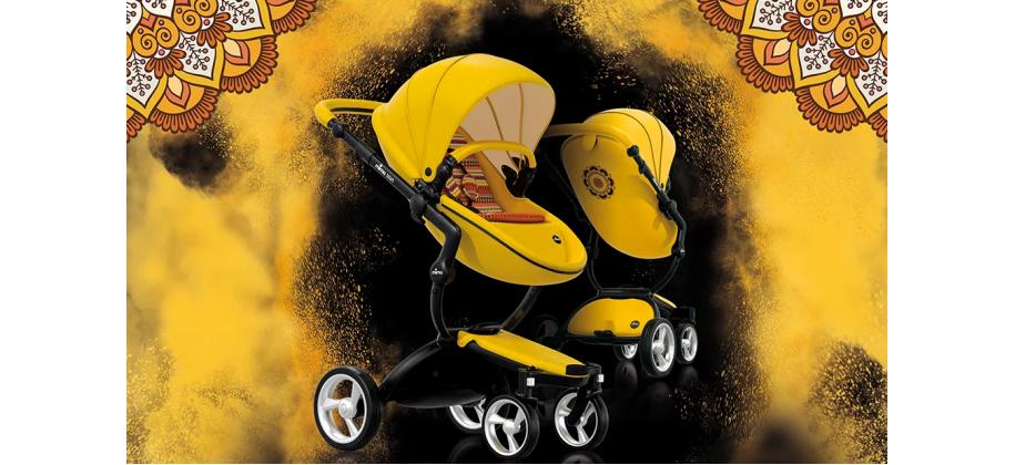 mima-xari Yellow